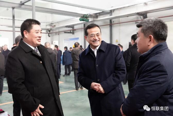Henglian Bio-based New Material Industrial Park project commissioning ceremony held